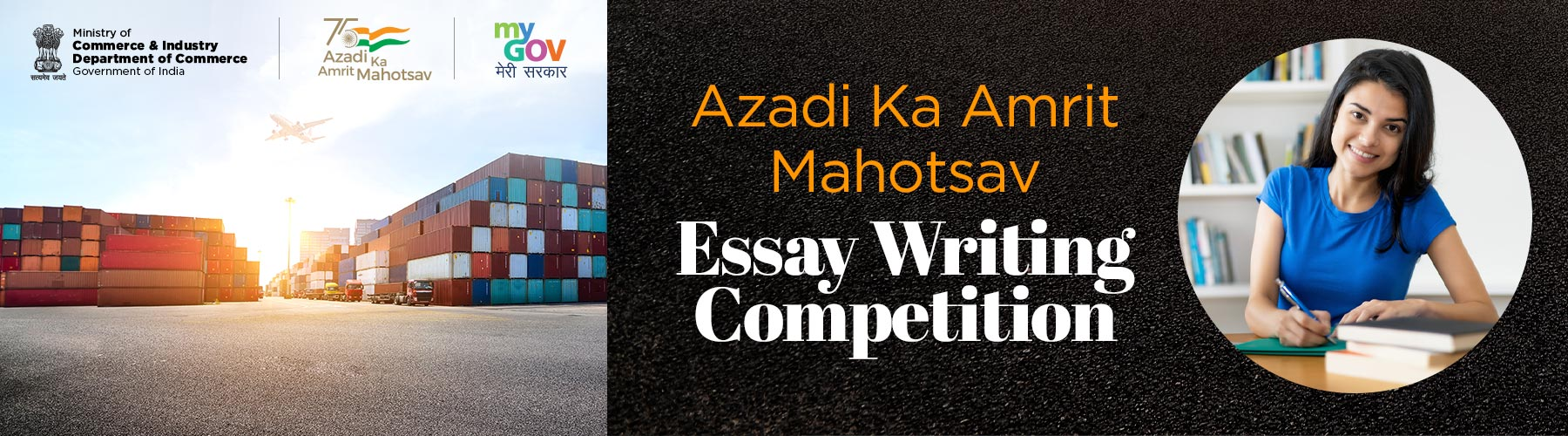 Online Essay Writing Competition