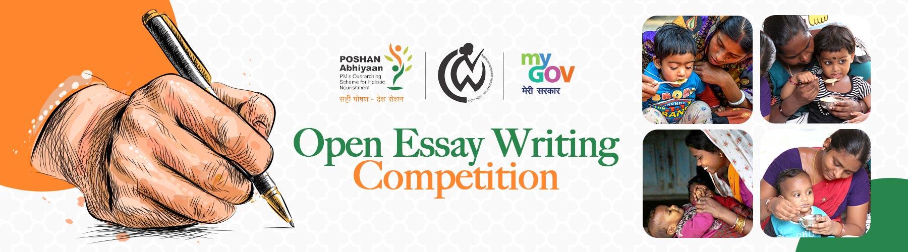 Poshan Maah Open Essay Writing Competition