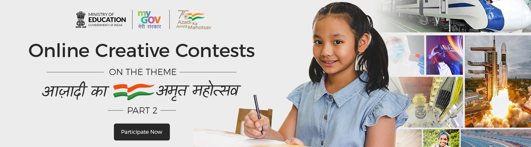 Azadi Ka Amrit Mahotsav-Part 2