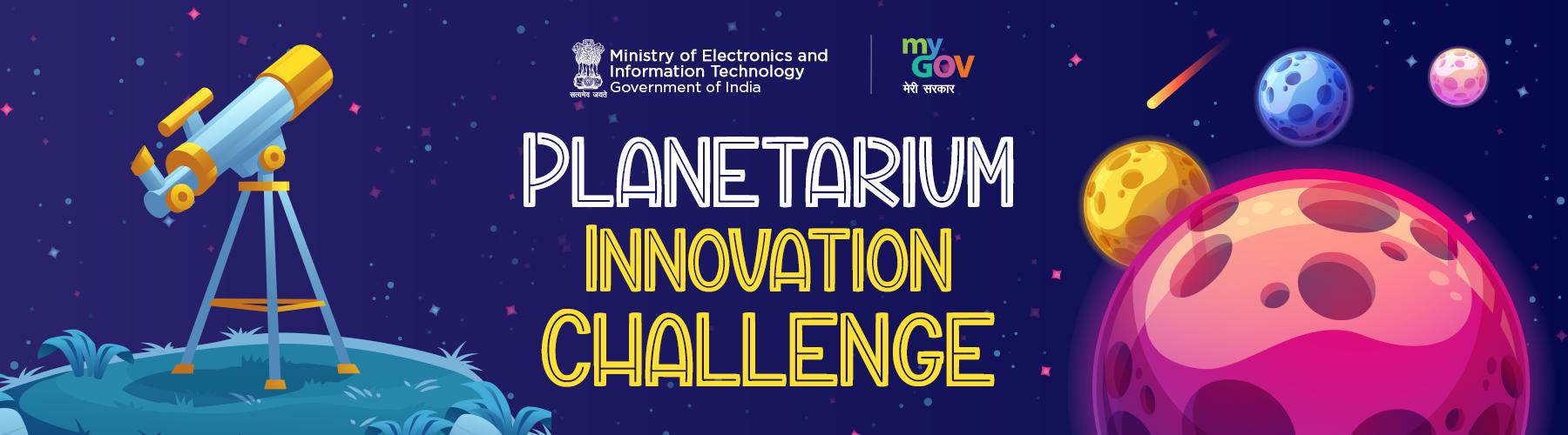 Planetarium Innovation Challenge